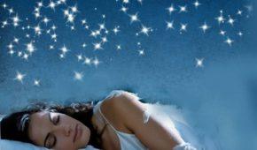 Звезда – к чему снится
