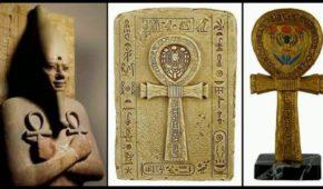 Cила египетского Анкха