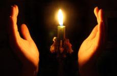 Молитва – верный способ привлечения достатка
