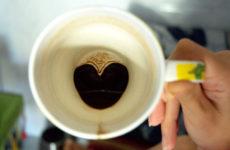Гадание на кофейной гуще на любовь онлайн
