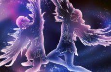 Близнецы гороскоп 2020: здоровье, любовь, финансы, карьера
