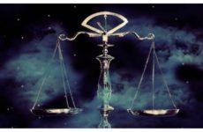 Весы гороскоп 2020: здоровье, любовь, финансы, карьера
