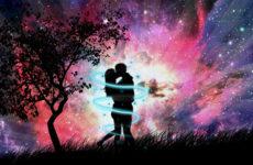Совместимость имен для любви и брака