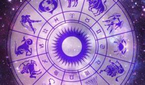 Онлайн гороскоп на год по дате рождения – выберите год и узнайте прогноз
