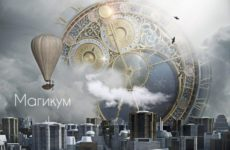 Как увидеть вещий сон? Как получать информацию во снах?